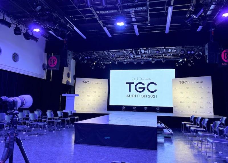 TGC AUDITION2021