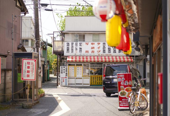 鮫洲駅を降りた光景(2021年4月25日、撮影:SHUN)