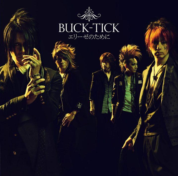 BUCK-TICK エリーゼのために