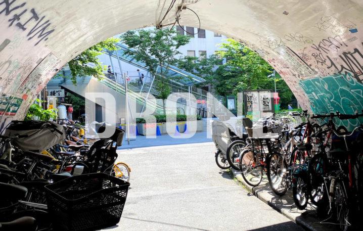 渋谷宮下公園のガード下