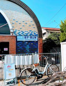 レンタサイクル「ダイチャリ」逗子・葉山駅前
