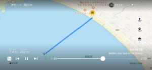 DJI FLY appで飛行履歴