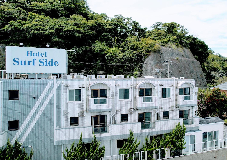 HOTEL SURF SIDE(ホテルサーフサイド)
