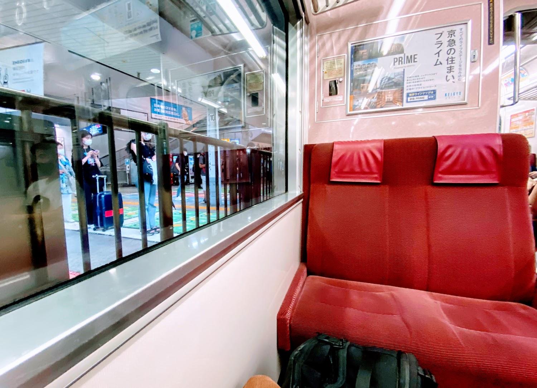 京急(京浜急行電鉄)の座席シート