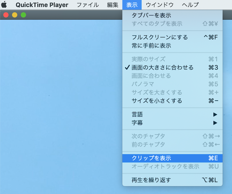 MacのAPP「QuickTime Player」で変換