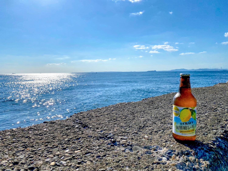 房総半島のクラフトビール