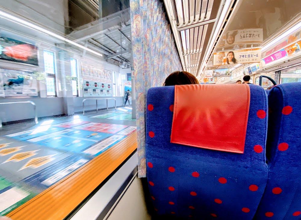 京急線の座席からの眺め