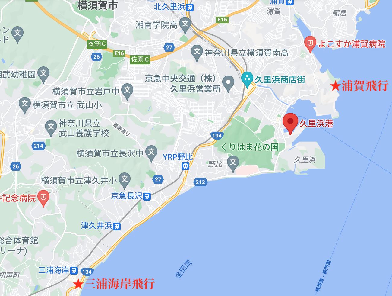 久里浜港 場所