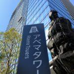 Abema Towers(アベマタワーズ)へと受け継がれた「渋谷ビデオスタジオの跡地」