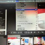 CANON一眼レフカメラで「テザー撮影」する方法